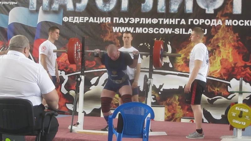 Огни Москвы 230кг присед