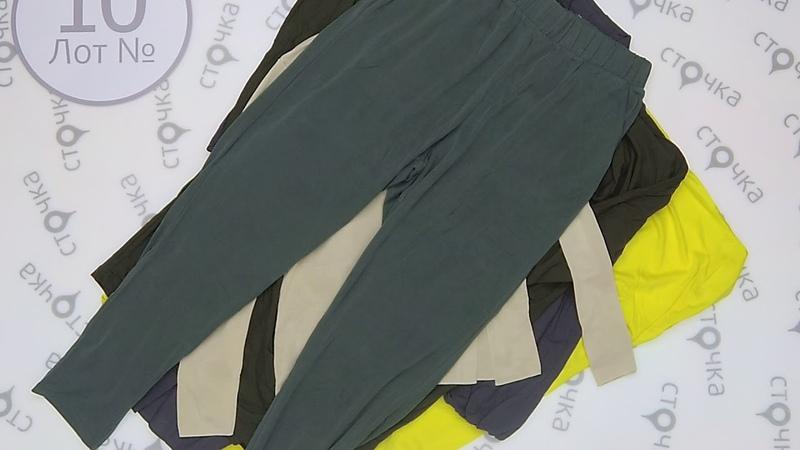 COS10,сток одежда оптом