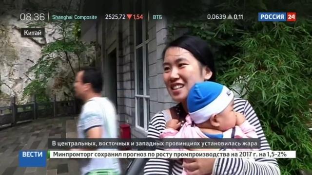 Новости на Россия 24 • Жара и наводнения испытывают Китай на прочность