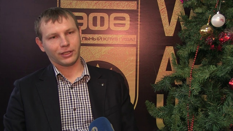 Сергей Томаров поздравляет с Новым 2019-м годом