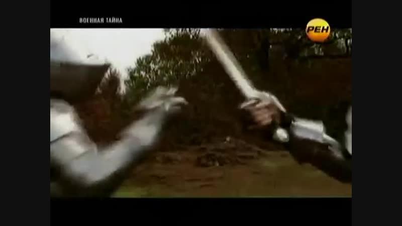 Рыцарский меч - 13.08.2012 - Юрий Кормушин