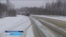 Репортаж с трассы Уфа Белорецк на перевале Тещин язык во время сильного снегопада