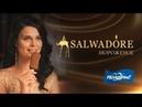 Эскимо SALWADORE изысканное шоколадное удовольствие от фабрики мороженого ПОЛЯРИС