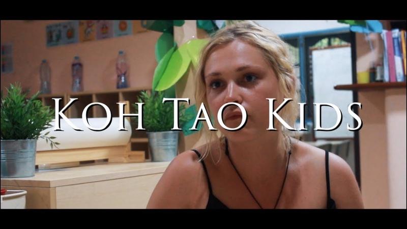 Элайза Тейлор в трейлере к фильму о школе Koh Tao