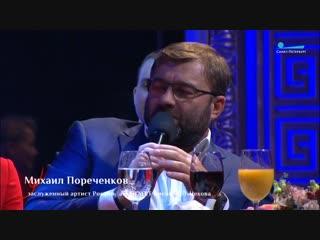 Михаил пореченков о Рудольфе фурманове и Филарете
