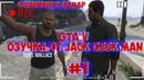 GTA V Франклин и Ламар русская озвучка от JacK GeeK MaN