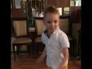 Танец моего сыночка Степки