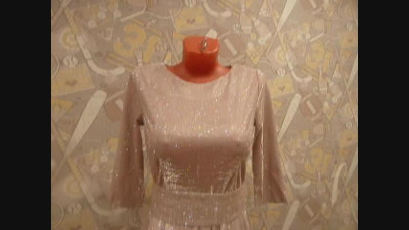 платье пудра 44р