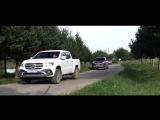 Mercedes-Benz Х-Класс