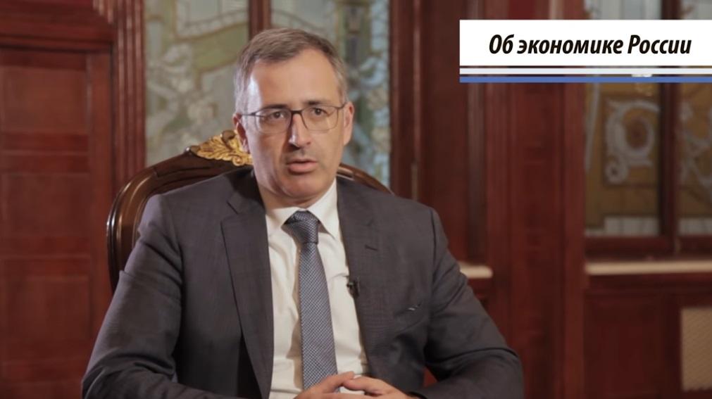 Сергей Гуриев в интервью РЭШ о российской экономике, науке и образовании (видео)