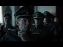 12 Обезьян Смерть Гитлерюгам