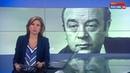 Новости на Россия 24 • Марк Захаров: Броневого будут помнить очень долго