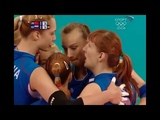 Yevgenya ARTAMONOVA ESTES vs. Brasil &amp China.. ('08 Beijing Olympics)