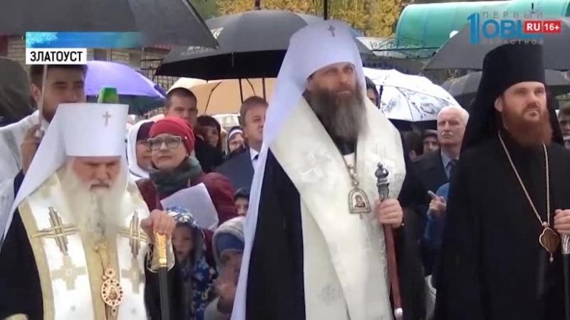 В Златоусте открыли памятник Николаю II © Первый областной