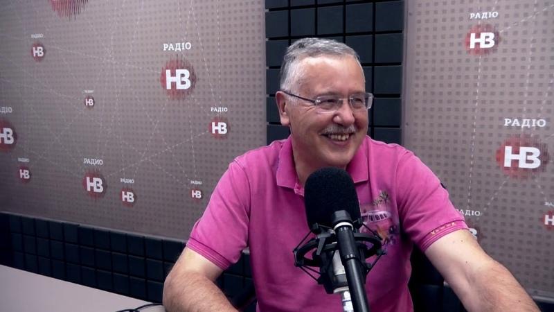 Анатолій Гриценко у програмі «Печерські пагорби» з Валерієм Калнишем на Радіо «НВ» (14.06.2019)