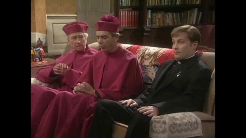 Три епископа, в гостях, у двух идиотов.(Отрывок из сериала: Отец Тед).