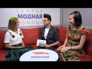 Гульназ СафиУллина на Муз-тв