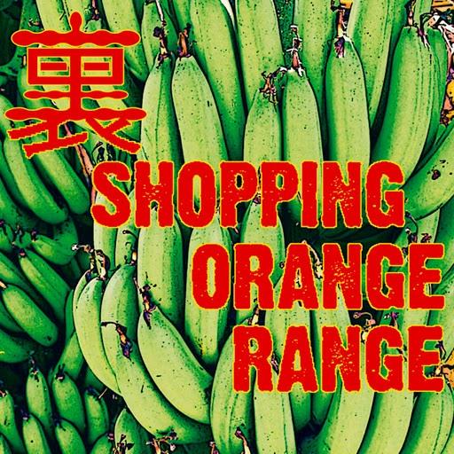 ORANGE RANGE альбом Ura Shopping