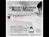 Angel Munoz в Москве❗️