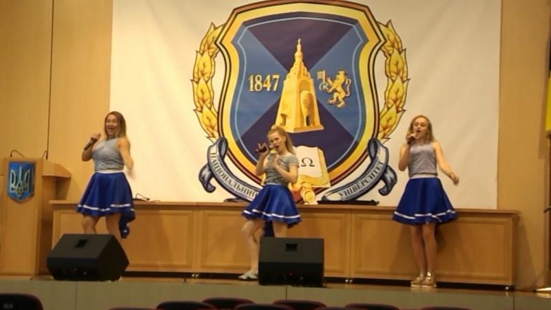 Вокальный коллектив Джерела на вокальном конкурсе в Юридической Академии