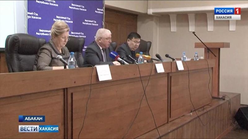 Верховный суд Хакасии подвел итоги ушедшего года 19 02 2019