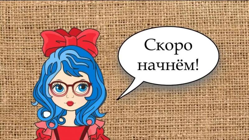 Оксана Новосельцева - материалы для текстильных кукол