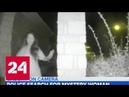 В США ищут женщину в наручниках позвонившую в дверь коттеджа Россия 24