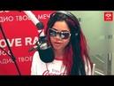 Бьянка в гостях у Красавцев Love Radio