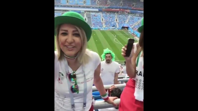 Иранские футбольные фанаты в России