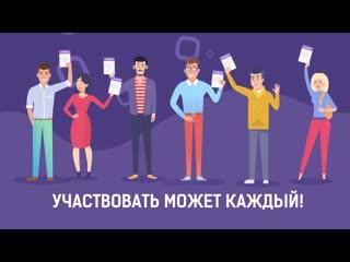 Всероссийский конкурс Доброволец России