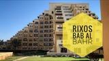 Rixos Bab Al Bahr (риксос баб аль бахр) Очень старый и бедный муравейник