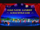 Gospel Choir 'Elke natie aanbidt Almachtige God' God is wedergekeerd! Halleluja! (Trailer)