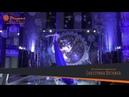 Воздушное Шоу Лети, Леди, воздушная гимнастка Екатерина Вяткина