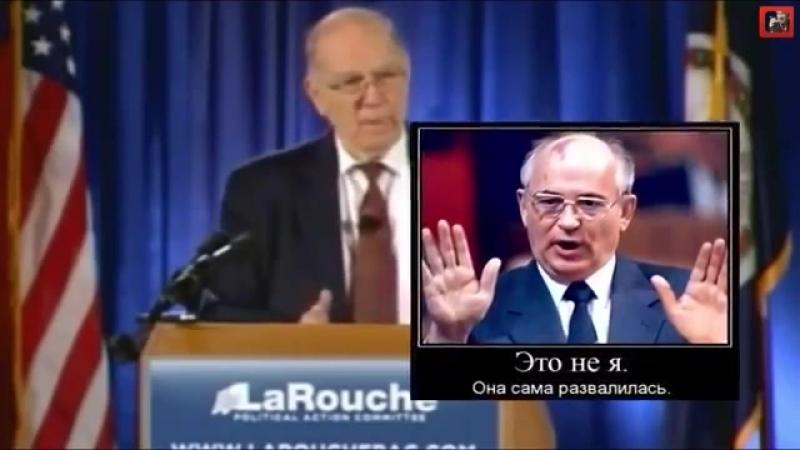 Американский сенатор о предателях России. Об этом надо помнить и говорить
