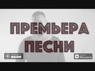 Promo Kamazz - Языки пламени