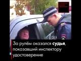 В Казани судья отказался уступить дорогу скорой помощи. Его остановили ДПС, но тут же отпустили. А сюжет про него был вырезан
