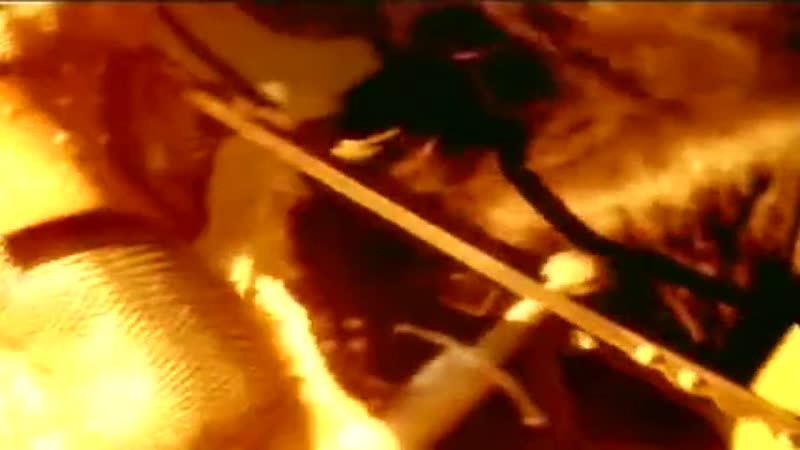 Era - Ameno (UK Remix)