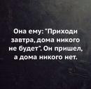 Юлия Кудрявцева фото #37