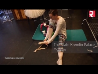 Балерина из Америки о жизни в России и русском балете
