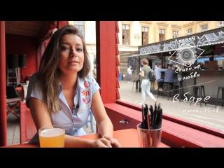 Майя Лукина - В баре