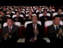 우리 당과 국가, 군대의 최고령도자 김정은동지께서 중화인민공화국 당 및 정부대표단을 위하여 환영공연과 성대한 연회를 마련하시였다