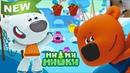 Мимимишки игры онлайн бесплатно для девочек смотреть видео игры