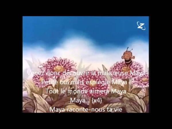 Maya l'abeille. Le générique