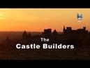 Строители замков 2 Осады и приступы 2015