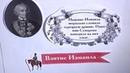 Наука побеждать взятие Измаила В чем секрет Суворова Изучаем ИСТОРИЮ