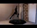 Exotic Pole Dance. Фотостудия в Кургане Дом на Набережной