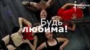Империя танца Минск 😍 Erotic Dance 💖 Lap Dance, Лучшие танцы для девушек!
