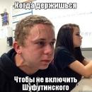 Василий Янковский фото #16