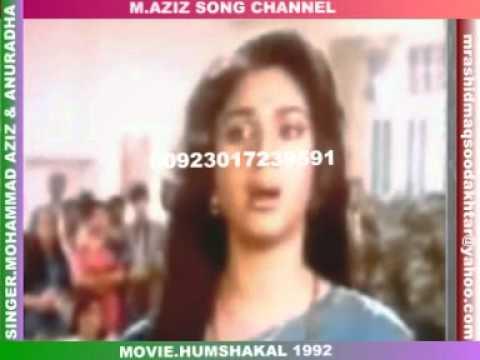 Tere Dil Mein Rahna Hai Tujo aziz Anuradha