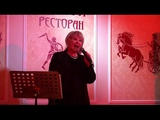 28.02.2019 Галина Улетова и Игорь Наджиев-8